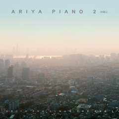 Ariya Piano 2: You And I