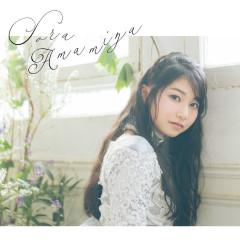 Chikai - Sora Amamiya