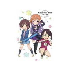 THE IDOLM@STER CINDERELLA GIRLS THEATER 2nd SEASON I SPECIAL CD
