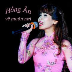 Hồng Ân Về Muôn Nơi (Single) - Diệu Hiền