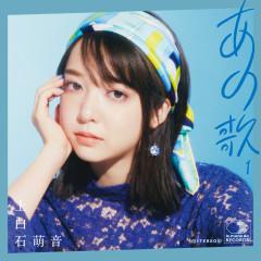 Anouta-1- - Mone Kamishiraishi