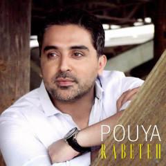 Rabeteh - Pouya