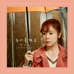 My Healing Love OST Part.8