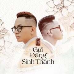 Gửi Đấng Sinh Thành (Single) - Quang Đăng Trần
