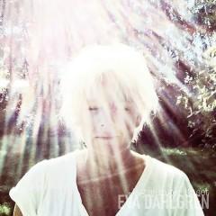 Jag sjunger ljuset