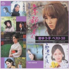 Yuko Nagisa Best 30 / Otoku Series CD1