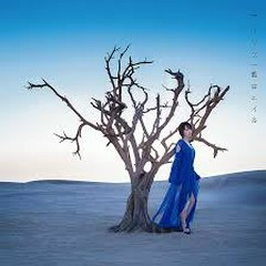 Iris - Aoi Eir