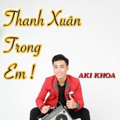 Thanh Xuân Trong Em (Single)