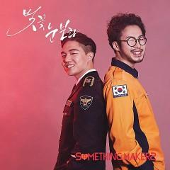 Sakura Snow (New Ver.) (Single)