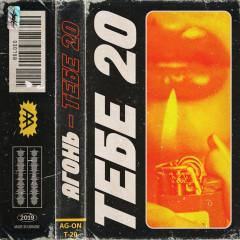 TEBE 20