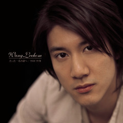 Last Night - Leehom Wang
