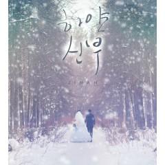 White Bride (Single)