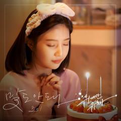 The Great Seducer OST Part.2 - Joy