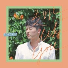 Kosbalam Like You (Single)