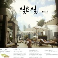 일요일 - MYUN, 1sagain