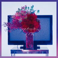 Noise - Mio Yamazaki