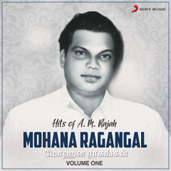 Mohana Ragangal, Vol. 1 (Hits of A.M. Rajah)