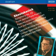 Shostakovich: Symphony No.15
