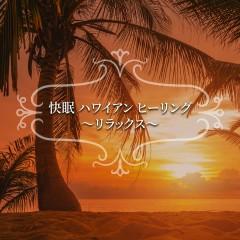 Comfortable Sleep Hawaiian Healing  -Relax- - Relax Lab