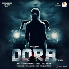 Dora (Telugu) [Original Motion Picture Soundtrack] - Vivek - Mervin