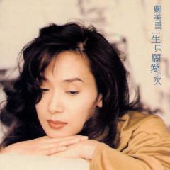 Yi Sheng Zhi Yuan Ai Yi Ci - Cally Kwong