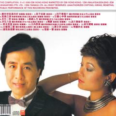 EMI Jing Xuan Wang Shuang Ye : Yuan Ni Dai Wo Zhen De Hao - Johnny Ip, Frances Yip