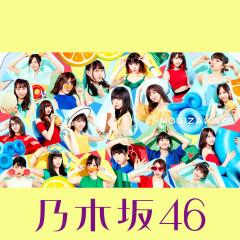Jikochudeikou! (Special Edition) - Nogizaka46