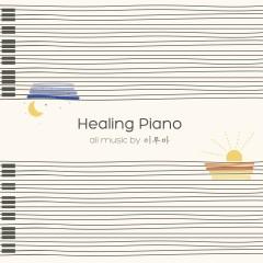 Yiruma Official Album 'Piano Therapy' (The Original Compilation) - Yiruma