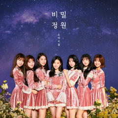 SECRET GARDEN - OH MY GIRL