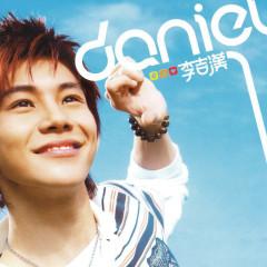 Daniel - Daniel Lee