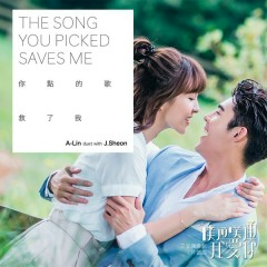 The Song You Picked Saves Me (Opening theme  of