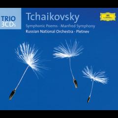 Tchaikovsky: Symphonic Poems;