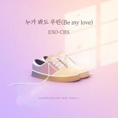 Love Playlist 4 OST Part.1 (Single)
