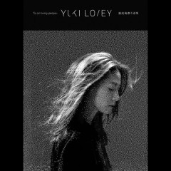 To All Lonely People - Yukilovey
