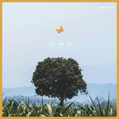 Only Once (Single)
