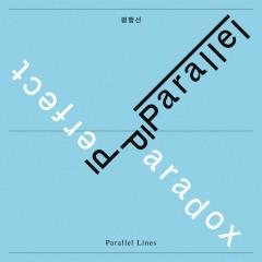 Parallel Lines (Parallel) - BOY.D