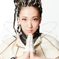 I'll Be There - MISIA