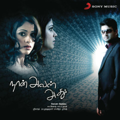 Naan Aval Adhu (Original Motion Picture Soundtrack) - Various Artists