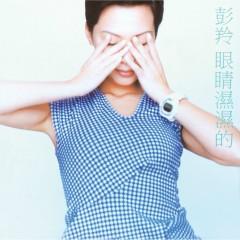 Wet Eyes - Cass Phang