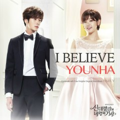 Cinderella & Four Knights, Pt. 5 (Original Soundtrack) - Younha