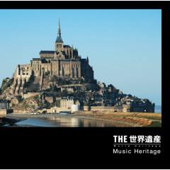 The Sekai Isan Music Heritage - Various Artists