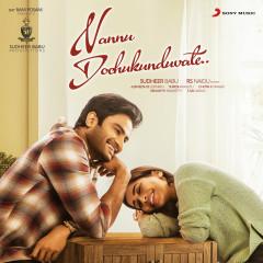 Nannu Dochukunduvate (Original Motion Picture Soundtrack) - B. Ajaneesh Loknath