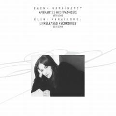 Anekdotes Ihografisis (Remastered) - Eleni Karaindrou