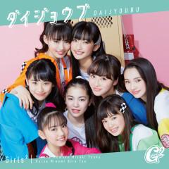 Daijoubu - Girls2