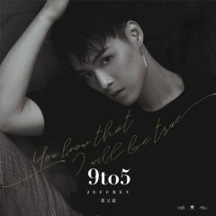 9 To 5 (Single)