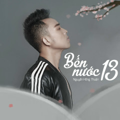 Bến Nước 13 (Bến Nước Mười Ba OST) (Single)