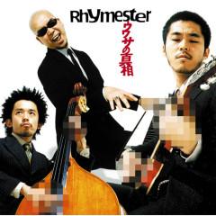 Uwasa No Shinsou - RHYMESTER