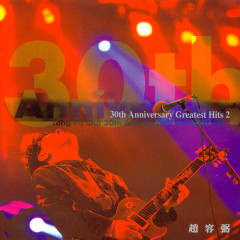 30th Anniversary Greatest Hits Part 1 - Yong Pil Cho