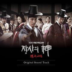 The Merchant - Gaekjoo 2015 OST