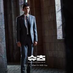 Suits OST Part.8